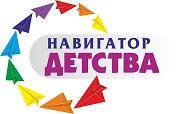 навигаторыдетства.рф